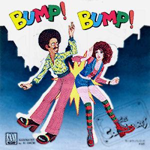 Bump_DanceM.jpg